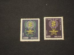 BOLIVIA -  1962 MALARIA/INSETTO  2 VALORI - NUOVO(++) - Bolivia