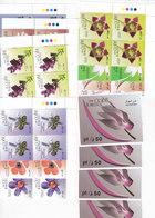 Jordan 2008, Flowers 10v. + S.sheets Bloc's Of Corner  , MNH Cvompl.set- Scarce Set- RED. PRICE - SKRILL PAY ONLY - Jordan