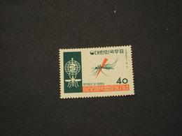 COREA SUD -  1962 MALARIA/INSETTO  - NUOVO(++) - Corea Del Sud