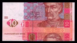 UKRAINE 10 HRYVEN 2004 TIGIPKO CUT ERROR Pick 119a Unc - Oekraïne
