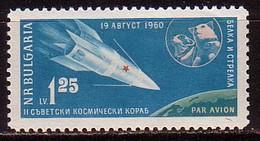 BULGARIA \ BULGARIE / BULGARIEN - 1961 - Spoutnique V - 1v Dent.** - Bulgarie