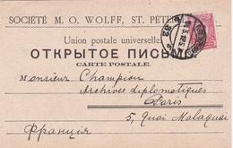 Société M. O. Wolff St. Petersbourg - 1912 - Timbre N° 64 - 1857-1916 Empire
