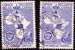 Congo 0337/38 (o)  Tourisme Africain - Congo Belge