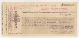 1926 CHEQUE / SOCIETE FRANCAISE DE GERANCE DE LA BANQUE INDUSTRIELLE DE CHINE   /  FAIT A PEKIN   E12 - Chèques & Chèques De Voyage
