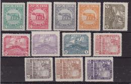 296 * Fiume – 1919 Plebiscito N. 62/73. Cat. € 1100,00. SPL - 8. Occupazione 1a Guerra