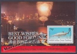 British Indian Ocean 1997 Yvert BF 9, Return Of Hong Kong To China - Miniature Sheet- MNH - Territoire Britannique De L'Océan Indien