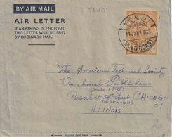 "GOLD COAST  : ENTIER H&G  AIR MAIL N° 2  (CLEAR SPACE 25 Mm)  ""YENDI 11 JUNE 1953""  Naar  CHICAGO ILL. , USA - Autres - Océanie"