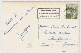"""1950, """" Lausanne """" Seltener Werbe-Stp.  , #a1507 - Poststempel"""