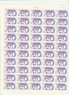 GENERAL DE GAULLE   - FEUILLE DU N° 2634 - Feuilles Complètes
