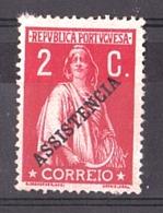 """Portugal - 1912 - N° 223 - Neuf * - Surcharge """"Assistencia"""" Sur Cérès - 1910-... République"""