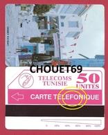 TUNISIE BAZAR Sidi Bou Saïd Erreur TELEFONIQUE Variété Avec F Au Lieu De PH MINT URMET NEUVE - Tunisie