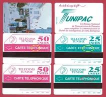 BAZAR Et TUNIPAC 4 Cartes Dont 2 Erreur TELEFONIQUE Variété F Au Lieu De PH MINT URMET NEUVE Mistake - Tunisie