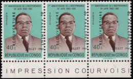 Congo 0447**  Réouverture Du Parlement Surcharge Déplacée X 3 MNH - République Du Congo (1960-64)