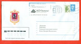 Coat Of Arms City Moskva.Russia 1996. The Envelope With Printed Stamp Is Really Past Mail. - Covers
