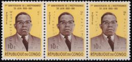 Congo 0445**  Réouverture Du Parlement  Défaut Surcharge MNH - République Du Congo (1960-64)