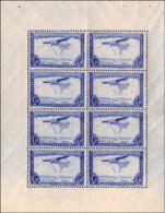 Congo PA 0008 Et 11** 2 Petits Panneaux De Carnet - Carnets