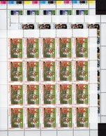 Football FIFA Championat 2004 Tchad 9 Stamps,VB+20KB ** 350€ Fußball-WM Spieler Voetball Blocs Ss Sheetlets Soccer - UEFA European Championship