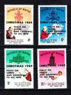 Biafra  -  1969. Visita Di Papa Paolo VI. Visit Of Pope Paul VI. Complete Set. MNH - Natale