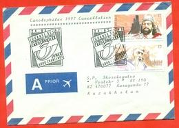 Philatelic Exhibition. Belgium 1997. The Envelope  Is Really Past Mail. Airmail. - Philatelic Exhibitions