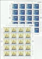Croatia - Europa Cept  - Stamp Sheet - MNH(**) - Europa-CEPT