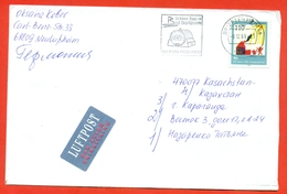 Drawings Of Children. Germany 1999. The Envelope  Is Really Past Mail. Airmail. With Special Cancel. - Childhood & Youth