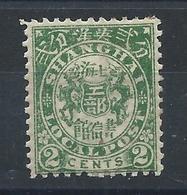 1892 SHANGHAI LOCAL POST Double Dragon 2c Green UNUSED.- CHAN LS133 - Chine