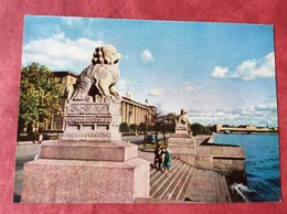 Russia Rusland Russie. Leningrad. Quai Pétrovski - Rusland