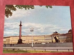Russia Rusland Russie. Leningrad. Place De Palais - Rusia