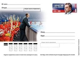 Russia 2018 Postal Stationery Card 100th Ann Birth A.Tarasov  Hockey Player Honored Coach Of The USSR - Hockey (sur Glace)