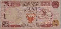 BAHRAIN P. 12 1/2 D 1993  VF - Bahreïn