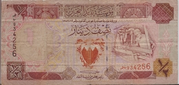 BAHRAIN P. 12 1/2 D 1993  VF - Bahrein