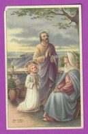 CANIVET - IMAGE PIEUSE - DENTELLE - BL 2706 Made In France - HOLY CARD - Imágenes Religiosas
