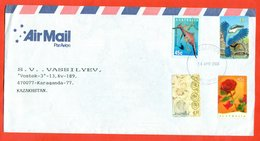 Roses. Fauna.  Australia 2004. The Envelope  Is Really Past Mail. Airmail. - Roses