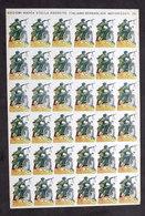 Soldatini Carta Marca Stella N° 26 - Esercito Italiano Bersaglieri Motorizzati - Autres Collections