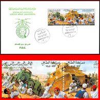 LIBYA - 1982 Battles Tank Militaria War Bersaglieri Italy Italia (FDC) - Libyen