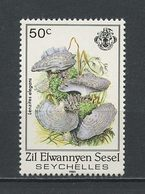 SEYCHELLES îles  1985 N° 109 ** Neuf MNH Superbe Flore Champignos Mushrooms - Seychelles (1976-...)