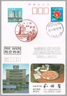 MOLINO DE VIENTO - WINDMILL. Shinasahi, Shiga, Japon, 1992 - Molinos