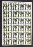 Soldatini Di Carta Marca Stella N° 42 - Esercito Italiano - Anni '30 - Autres Collections