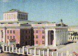Mongolia, Ulan Bator, Le Palais De Jeunes, Mint, Inutilisé - Mongolie