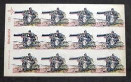 Soldatini Carta Marca Stemma N° 150 Esercito Italiano Mitragliatrici - Anni '30 - Autres Collections