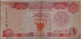 BAHRAIN P. 13 1 D 1993 F/VF - Bahrein