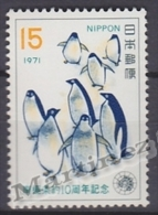 Japan - Japon 1971 Yvert 1009, 10th Ann. Of The Antarctic Treaty - MNH - Nuevos