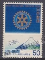 Japan - Japon 1978 Yvert 1254, 69th International Rotary Convention - MNH - Nuevos