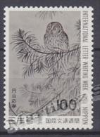 Japan - Japon 1979 Yvert 1307, International Writing Letter Week - MNH - Nuevos