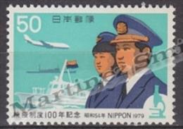 Japan - Japon 1979 Yvert 1297, Centenary Of The Quarantaine System - MNH - Nuevos