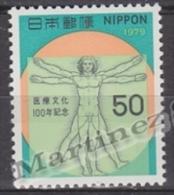 Japan - Japon 1979 Yvert 1287, Centenary Medical Research - MNH - Nuevos
