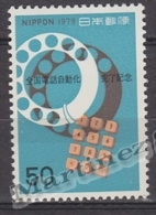 Japan - Japon 1979 Yvert 1286, Telephone Automatic Dialing - MNH - Nuevos