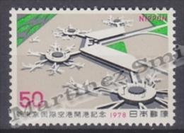 Japan - Japon 1978 Yvert 1256, Opening Of Narita International Airport  - MNH - Nuevos