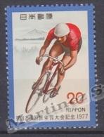 Japan - Japon 1977 Yvert 1240, 32nd National Sports Meeting - MNH - Nuevos