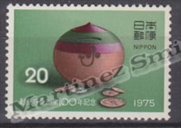 Japan - Japon 1975 Yvert 1175, Centenary Of The Savings Bank - MNH - Nuevos